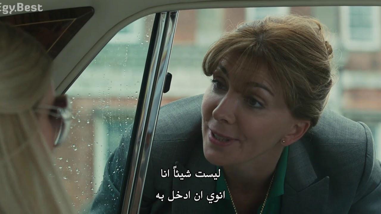 Download Wild child full movie    مترجم للعربية بجوده عاليه