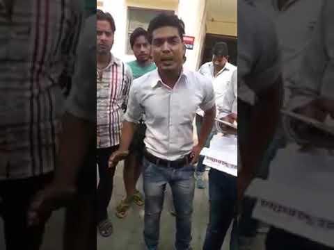 Gang Rep In Agra