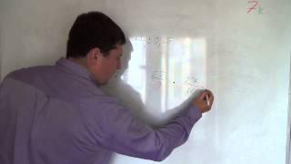Алгебра 7 класс. 5 сентября. Большой пример из 6 класса