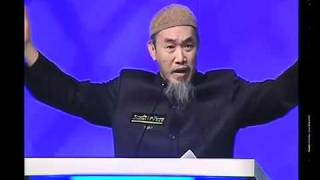 BASMALAH - SUBHANALLAH.... HOW QURAN CHANGED THE WORLD - Sheikh HUSSEIN YEE