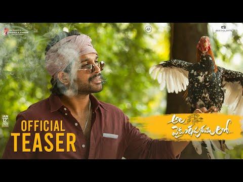 Ala Vaikunthapurramuloo Teaser - Allu Arjun, Pooja Hegde | Trivikram | Thaman S
