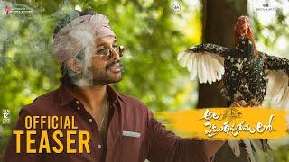 Allu Arjun's Ala Vaikunthapurramloo Telugu Movie Teaser 2020