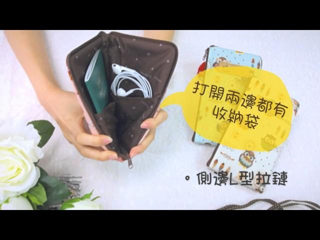 uma hana 防水包-5 5吋手機可放置( Taiwan waterproof bag)