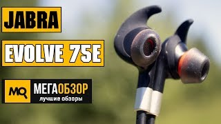 Jabra Evolve 75e обзор наушников