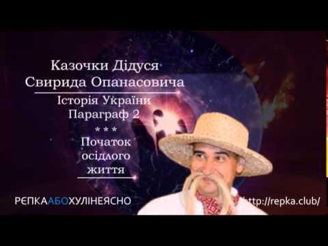 Історія життя подружжя Дмитрохіних - YouTube