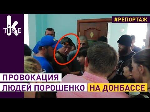 Савченко сцепилась с