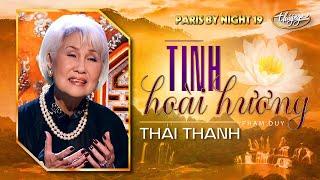 Thái Thanh - Tình Hoài Hương (Phạm Duy) PBN 19