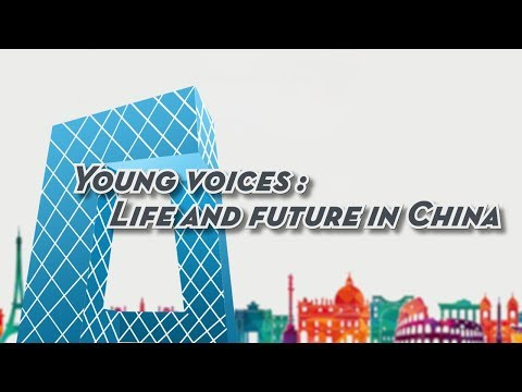 Live: Young voices: Life and future in China 学生谈中国:当下与未来