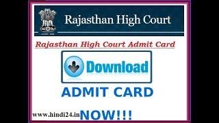 Rajasthan High Court LDC Exam Date 23.07.2017 Clerk Admit Card hcraj.nic.in