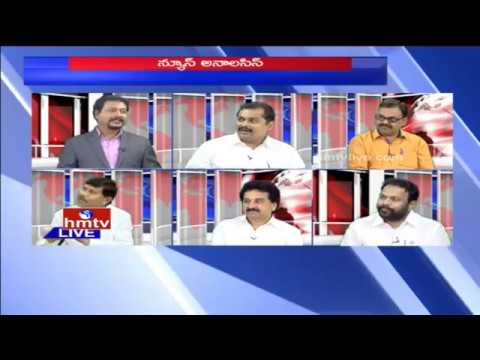 Debate On Petrol Bunks Not Accepting Card Payments | Polavaram Project Issue | News Analysis | HMTV