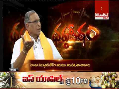 Dharma Peetham I Special Discussion on Tirupati  Hindu Security Zone I Bhaarat Today (2-4-16)