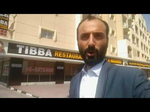 TIBBA RESTAURANT DUBAI 2019 best Restaurant