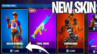 THE JULY 7TH ITEMSHOP in FORTNITE...