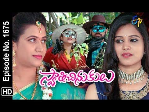 Swathi Chinukulu | 14th January 2019   | Full Episode No 1675 | ETV Telugu