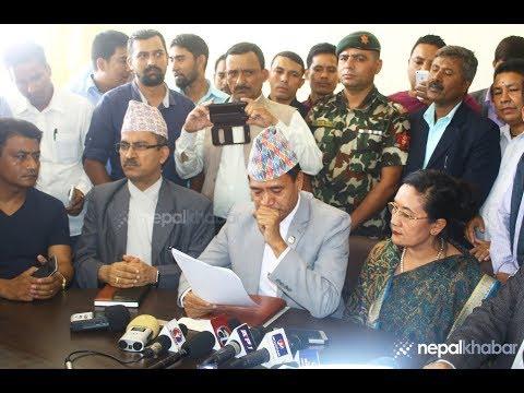 Law Minister Sher Bahadur Tamang  announced his resignation