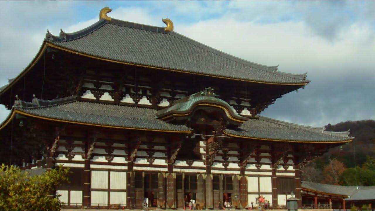 Todaiji Temple (東大寺), Nara City - YouTube