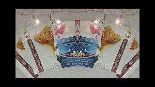 BIO AQUA косметика для ухода за лицом ПАТЧИ Гель скатка тканевые маски