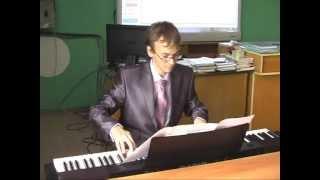 День самоуправления, урок музыки с учителями