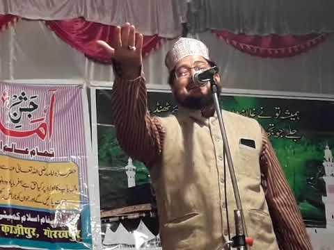 Islam ghazipuri ka mashhur naat
