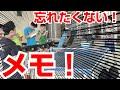 【卓球戦術/誰も教えない】インターハイベスト8の静岡学園に上級者層で勝つ戦術を伝えてきました【卓球知恵袋】