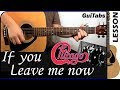 How to play If You Leave Me Now 💘😔 - Chicago / Guitar Tutorial 🎸