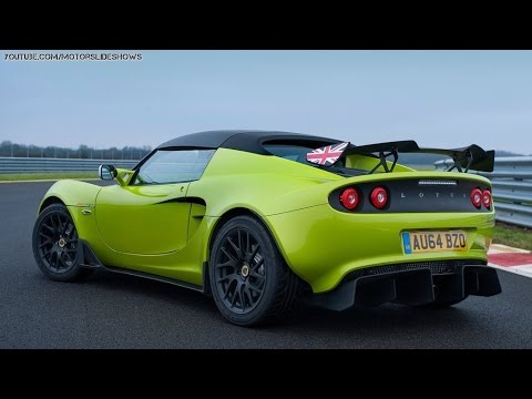 2015 Lotus Elise S Cup First Look - YouTube