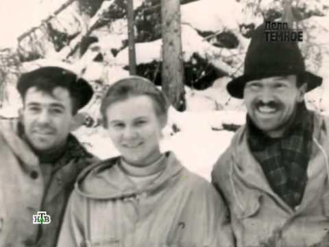 Поиск пропавших заключенных узников Соловецкого и других