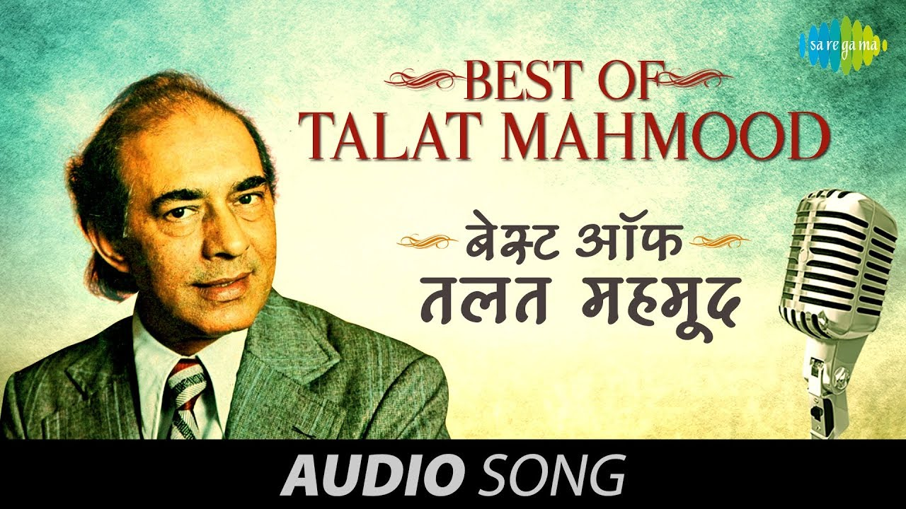 Best of talat mahmood | ghazal audio jukebox | vol 3 | best of.