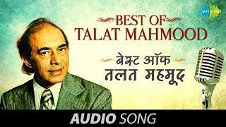 Best of Talat Mahmood | Best Old Songs | Popular Bollywood Songs