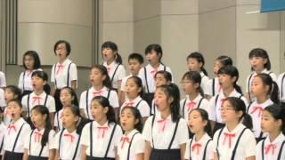 名古屋市立名東小学校 少年少女のための合唱組曲「わたしが呼吸するとき」から わたしが呼吸するとき 作詞:坂田江美 作曲:吉田峰明