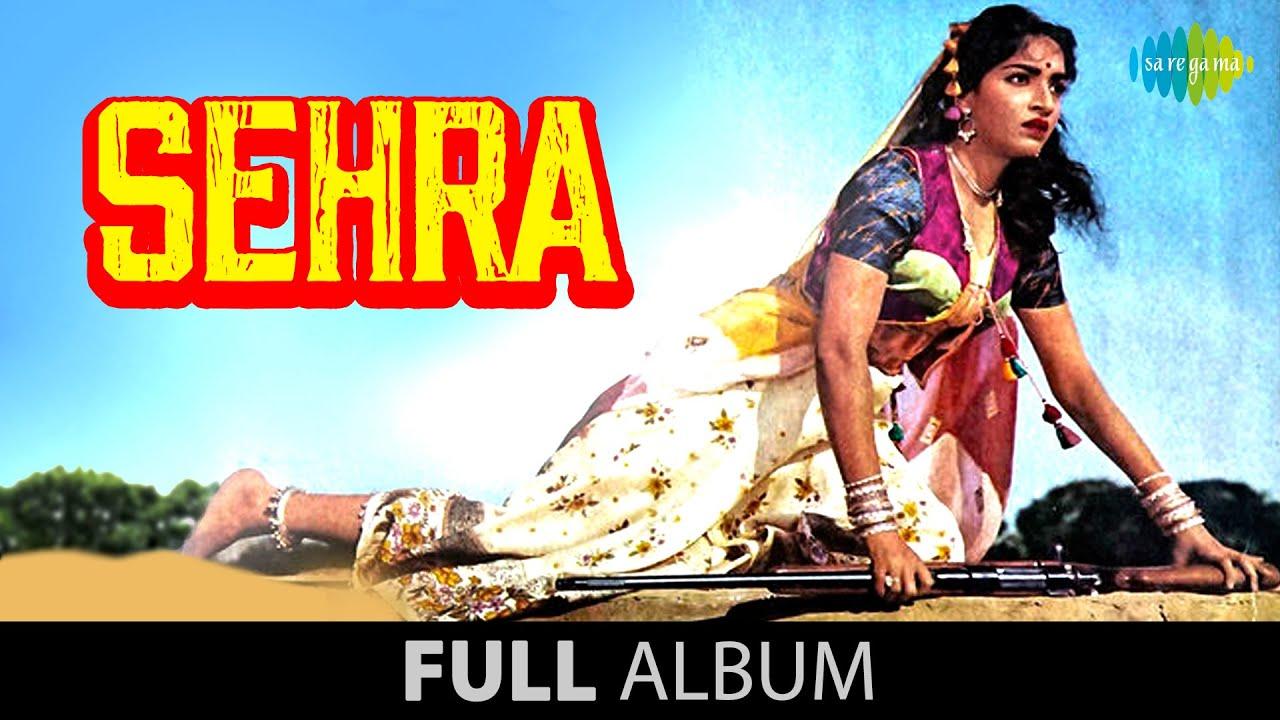 Download Sehra | Pankh hote to ud aati | Tum to pyar ho sajna | Sandhya Rani | Prashant | Mumtaz Begum