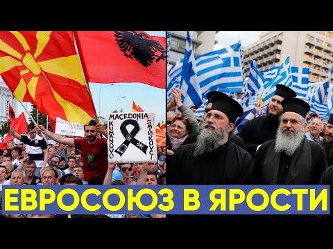 Россия сорвала спецоперацию