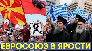Россия сорвала спецоперацию НАТО
