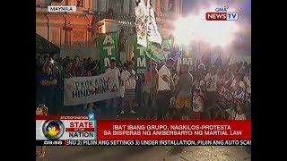 SONA: Iba't ibang grupo, nagkilos-protesta sa bisperas ng anibersaryo ng martial law