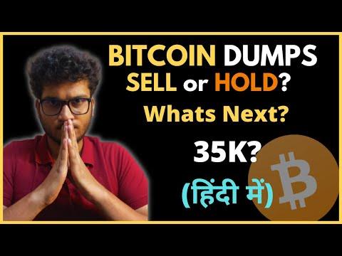Bitcoin DUMPS HARD! SELL OR HOLD? | Crypto Market Crash Reason in Hindi | Crypto Market Update Alts