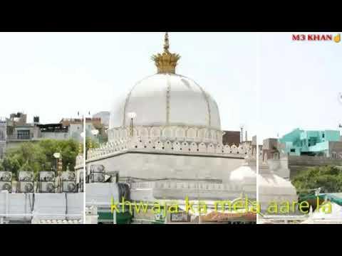 Khawaja Ka Mela Aarela Qawwali Ringtone Whatsapp Stutas