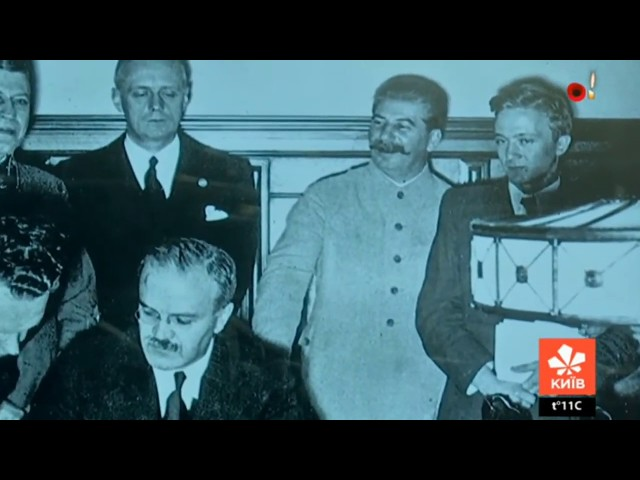 10 клас. Історія України. Початок Другої світової війни.