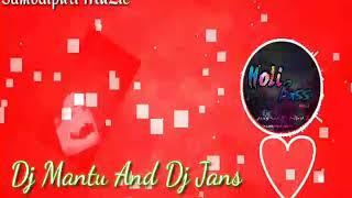 NUA BHUASEN SAMBALPURI DJ FT-UMAKANT BARIK DJ MANTU AND DJ JANS