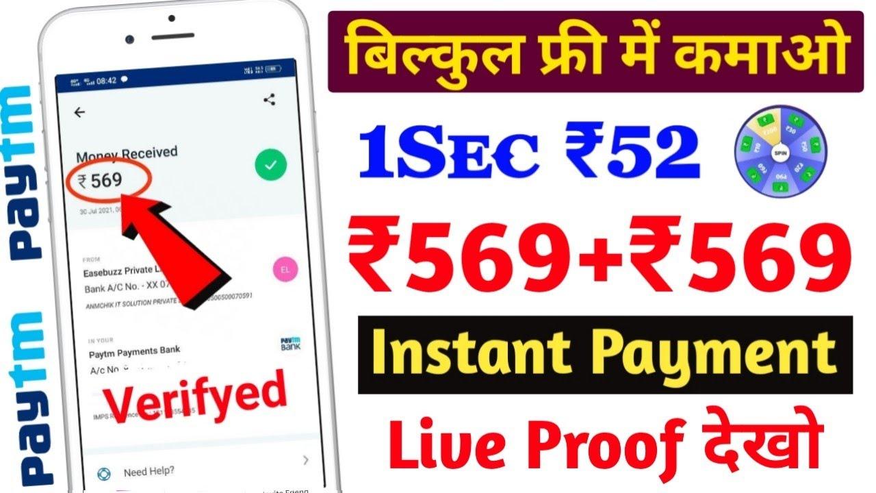Earn ₹569 New Earning App 2021 Today || Earn Money Online From Mobile || New Earning App Today  2021