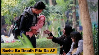 Doodh Pilado Mere Bache Ko Ap Prank On Cute Girls | Crazy Sumit