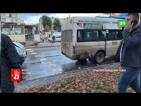 Крупное ДТП в Тракторозаводском районе  В аварии с участием двух маршруток пострадали 11 человек