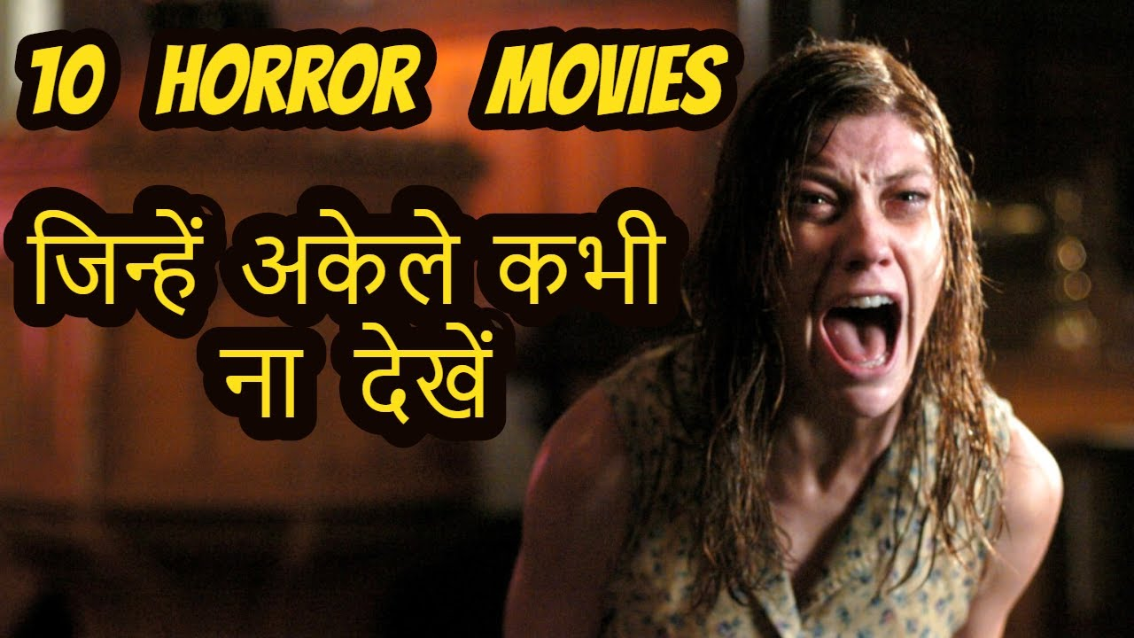 Top 10 Horror Movies Of Hollywood In Hindi Youtube