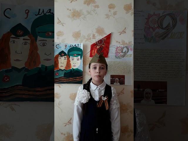 №578 Пантюхова Анэтта. Стихотворение
