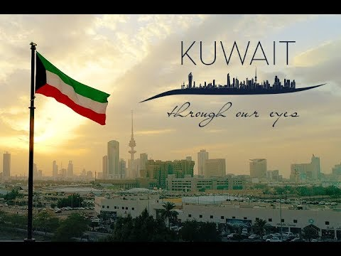 KUWAIT - Through Our Eyes (PART 3) | QCPTV.com وثائقي الكويت