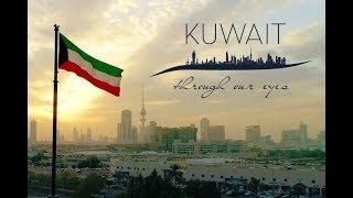 KUWAIT - Through Our Eyes (PART 3) | QCPTV.com وثائقي الكويت