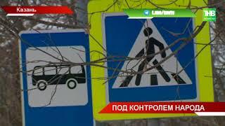 """Порталу """"Народный контроль"""" стали больше доверять: 95 процентов заявок решаются за несколько дней"""
