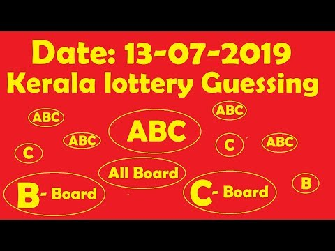 kerala lottery ABC 13-07-2019   Karunya lottery guessing   Single board All  board numbers tips