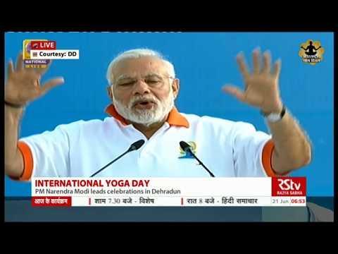 Yoga is journey from illness to wellness, says PM Modi on International Yoga Day