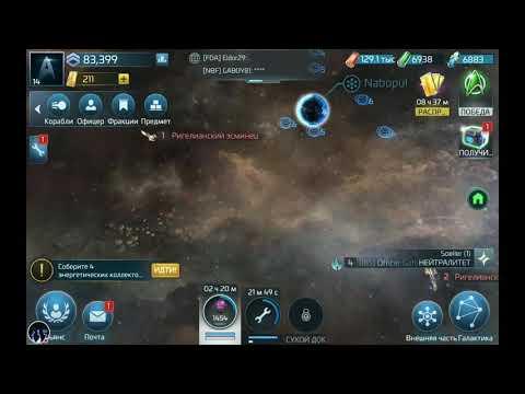 star trek fleet command где купить