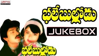 Bhale Bullodu Telugu Movie Songs Jukebox || Jagapathi Babu, Soundarya